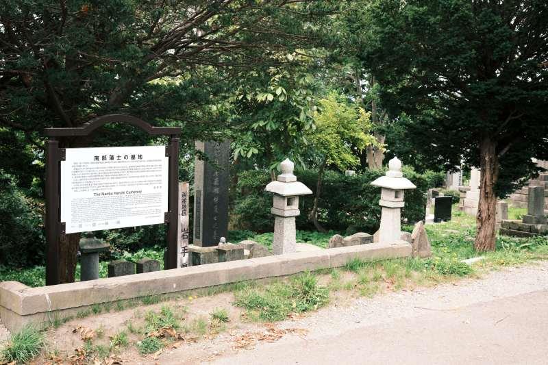 南部藩士の墓地